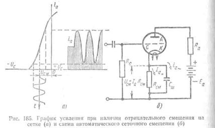 http://www.motor-remont.ru/books/1/index.files/image1663.jpg